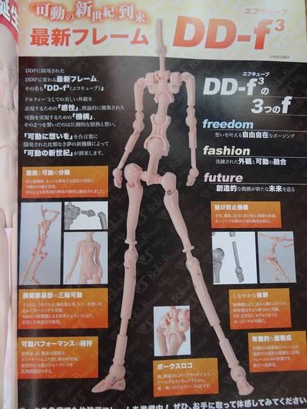 DSC07036-s.JPG