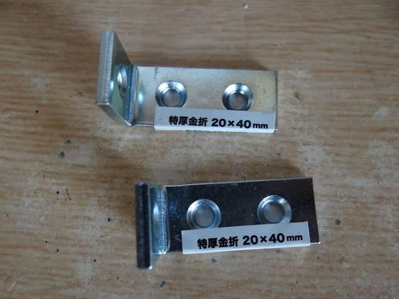 DSC08992-s.JPG